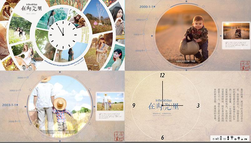 * 支持在相册中添加视频    * 支持在第二步更换背景音乐,默认背景图片